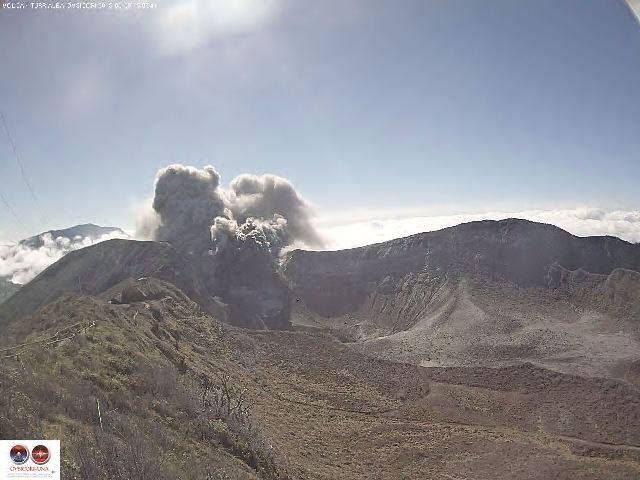 Official Ovsicori photo of the eruption