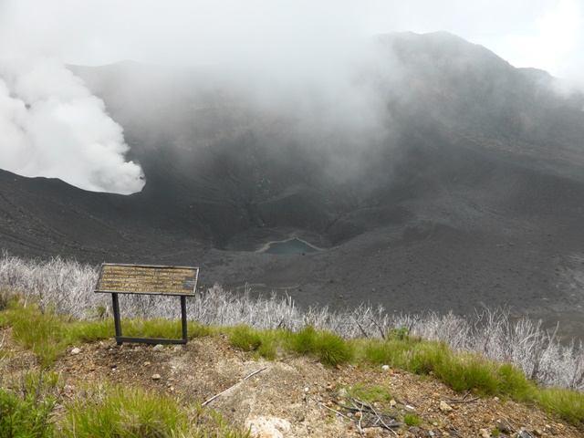 Current emissions of the Turrialba Volcano